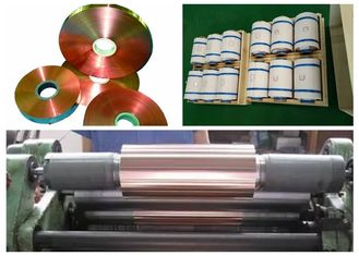 China Thin Copper Sheet Metal Roll For Shielding LED Light Strip None Pinholes supplier