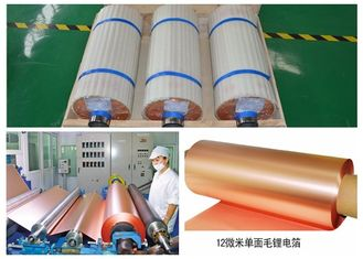 China SGS 25um ED Copper Foil Coefficient Resistance Red Color High Coarse supplier
