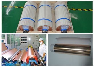 China High Coarse Electrolytic Copper Foil 12micron - 70micron Thickness supplier