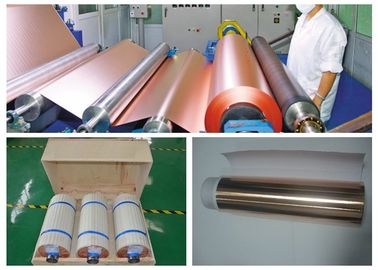 China ISO Approval Battery Copper Foil Sheet , LB Single Shiny Copper Sheet Roll supplier