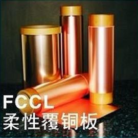 China 3L-FCCL Single / Double - Sided Flexible Copper Clad Laminate Foils For Manufacturing Flexible PCB supplier