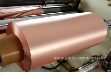 China 0.2mm Pure Copper Shielding Tape For RF Room Shielding Installation supplier